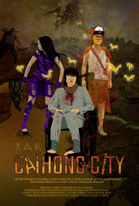 caihong-city-final-poster